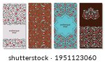 set of vertical arabesque... | Shutterstock .eps vector #1951123060