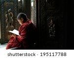 mandalay myanmar march 20  ... | Shutterstock . vector #195117788