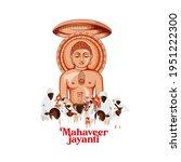 illustration of mahavir jayanti ...   Shutterstock .eps vector #1951222300
