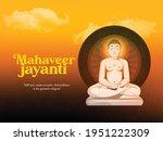 illustration of mahavir jayanti ... | Shutterstock .eps vector #1951222309