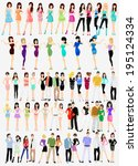 fashion people vector  | Shutterstock .eps vector #195124334