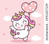 cute unicorn vector princess... | Shutterstock .eps vector #1951327129