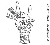 female hand with hairdressing... | Shutterstock .eps vector #1951363126