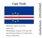 cape verde national flag ...   Shutterstock .eps vector #1951435669
