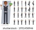 set of old businessman... | Shutterstock .eps vector #1951458946