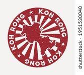 koh rong stamp. travel red... | Shutterstock .eps vector #1951530040