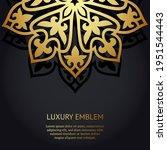 vector luxury islamic floral...   Shutterstock .eps vector #1951544443