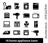 home appliance icons | Shutterstock .eps vector #195162944