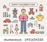 boy holding a gift box and a... | Shutterstock .eps vector #1951654330