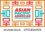 asian pacific american heritage ... | Shutterstock .eps vector #1951806403