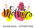 my 1st mothers day text... | Shutterstock .eps vector #1951815160