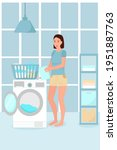 the girl washes clothes. woman... | Shutterstock .eps vector #1951887763