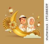 3d illustration of lslamic... | Shutterstock .eps vector #1951888309