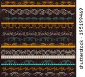 set of lace paper  border ... | Shutterstock .eps vector #195199469