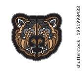 color print face of a bear.... | Shutterstock .eps vector #1951998433
