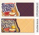 banners for jewish holiday rosh ... | Shutterstock . vector #1952043610