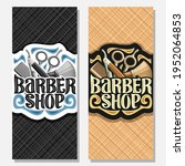 vertical banners for barber... | Shutterstock . vector #1952064853