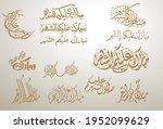 multiple styles of arabic... | Shutterstock .eps vector #1952099629