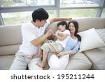the image of a happy asian... | Shutterstock . vector #195211244