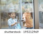 the image of a happy asian kids ... | Shutterstock . vector #195212969