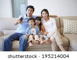 the image of a happy asian... | Shutterstock . vector #195214004