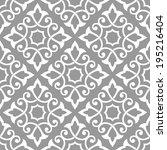 Ornamental Pattern. Arabic...