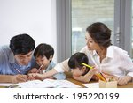the image of a happy asian... | Shutterstock . vector #195220199