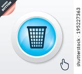 recycle bin sign icon. bin...