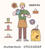 baristar character and icon set.... | Shutterstock .eps vector #1952318569