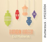 allah,arab,arabian,arabic,architecture,background,banner,card,celebration,culture,day,decorative,eid,faith,fasting
