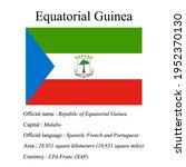 equatorial guinea national flag ...   Shutterstock .eps vector #1952370130