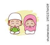 the cute two muslim kids praying   Shutterstock .eps vector #1952376439