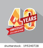 40th year anniversary... | Shutterstock .eps vector #195240728