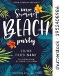 vector hello summer beach party ... | Shutterstock .eps vector #1952408986