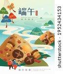 tasty smell of rice dumplings... | Shutterstock .eps vector #1952434153