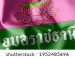 3d Illustration Flag Of Ubon...