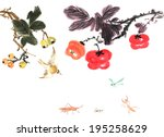 the fruit and animal  persimmon ... | Shutterstock . vector #195258629