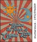 70s Retro Poster Print With Sun ...