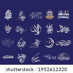 arabic typography in multi... | Shutterstock .eps vector #1952612320