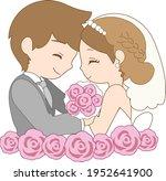 the bride and groom looking... | Shutterstock .eps vector #1952641900