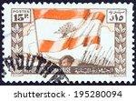 lebanon   circa 1946  a stamp... | Shutterstock . vector #195280094
