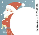 Santa Claus And Big Bag