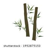 bamboo vector stock... | Shutterstock .eps vector #1952875153