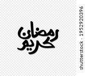 ramadan kareem sign.vector...   Shutterstock .eps vector #1952920396