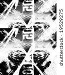 grunge | Shutterstock . vector #19529275