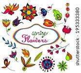 beautiful seamless floral... | Shutterstock .eps vector #195333380