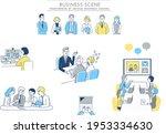 illustrations of various... | Shutterstock .eps vector #1953334630