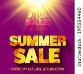 summer sale collection. vector... | Shutterstock .eps vector #195334460