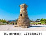 Cheomseongdae Ancient...