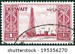 kuwait   circa 1959  a stamp... | Shutterstock . vector #195356270